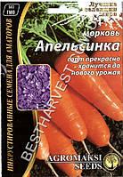 Семена Моркови «Апельсинка» 15 г, инкрустированные