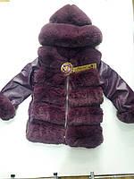 Детская меховая курточка на 5-9 лет