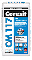 Клеящая смесь Ceresit СМ 117 «Flex», 25 кг