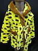 Махровые леопардовые халаты для деток.