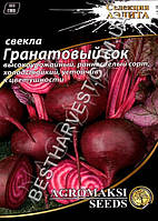 Семена свеклы «Гранатовый сок» 20 гр