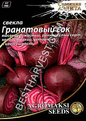 Семена свеклы «Гранатовый сок» 20 г