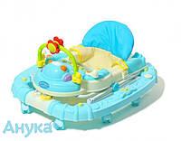 Ходунки Baby TILLY 5209 голубой