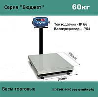 """Товарные весы AXIS BDU60C-0607 (со стойкой) """"Бюджет"""""""