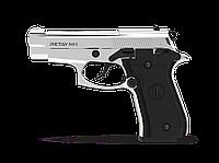 Пістолет шумовий Retay 84FS, 9мм. nickel