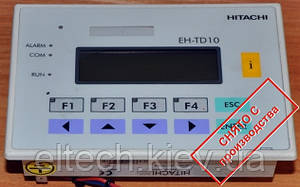 Панель оператора Hitachi EH-TD10
