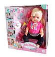 Кукла с волосами Yale baby Sister BLS001С, фото 2