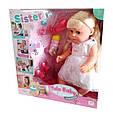 Кукла с волосами Yale baby Sister BLS001С, фото 3