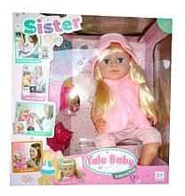 Кукла с волосами Yale baby Sister BLS001С
