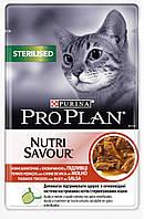 Влажный корм Purina (Пурина) Pro Plan (Про План) Sterilised для стерилизованных кошек, говядина в соусе 85 г