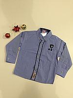 Рубашка Maxmen светло-синяя р.80,86,92,98