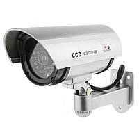 Муляж камеры видеонаблюдения CCD Dummy Camera, камера обманка Думми