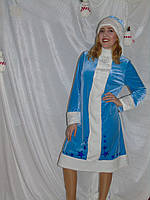 Снегурочка костюм взрослый
