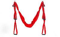 Гамак для йоги с ручками  Antigravity Yoga (нейлон, р-р 280х150см, красный)