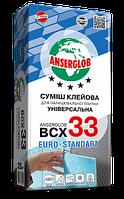 Клей для плитки ANSERGLOB BCX 33, 25 кг
