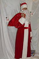 Очень красивый костюм Дед Мороз взрослый