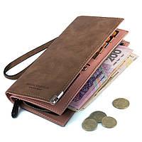 Женский коричневый кошелек Emma - стильный и удобный