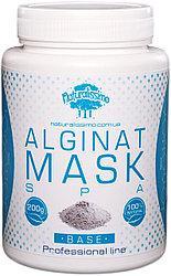 Базовая Альгинатная маска, 200 г, эффект лифтинга