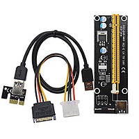 Райзер молекс (Pci riser) Molex v.006 PCI-E 1X to 16X 60 см кабель
