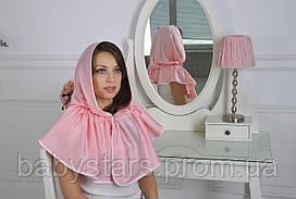 """Церковний хустку """"Жасмин"""", рожевий"""