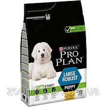 Корм Purina Pro Plan (Пурина Про План) Puppy Large Robust для щенков крупных пород (курица), 3 кг
