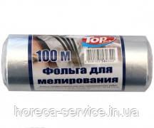 Фольга для мелирования 100м.