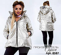 Зимняя кожаная женское куртка  на молнии