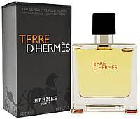 """Туалетная вода Hermes """"Terre"""""""