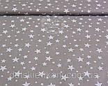 """Лоскут ткани №993 Звёздная россыпь"""" с белыми звёздами на сером фоне, фото 2"""