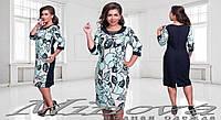 Платье женское нарядное в крупные цветы Размеры:50,52,54,56