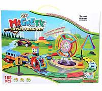 Магнитный конструктор Magnetic 9168A Железная дорога (168 деталей), фото 1