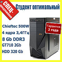 Студент оптимальный ПК AM3/4x3,4/8GB/320gb/500w/2gb