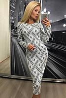 Очень красивое облегающее платье с геометрическим узором