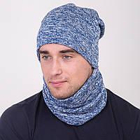Зимний вязанный мужской комплект меландж (шапка и хомут) - Артикул 2157 (голубой)