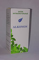 Alkonon - капли от алкоголизма (Алконон)
