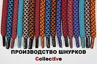 Шнурки круглые 6мм  комбинированные