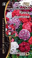 """Гвоздика турецкая смесь   """"Краса востока"""" (двулет) 0,2г ТМ Агромакси"""