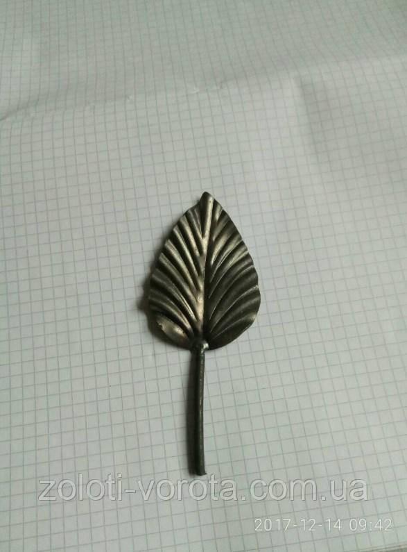 Лист розы штампованный 70*50 мм