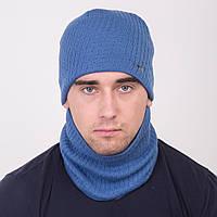 Вязанный мужской комплект на зиму (шапка и хомут) - Артикул 2164 (голубой)