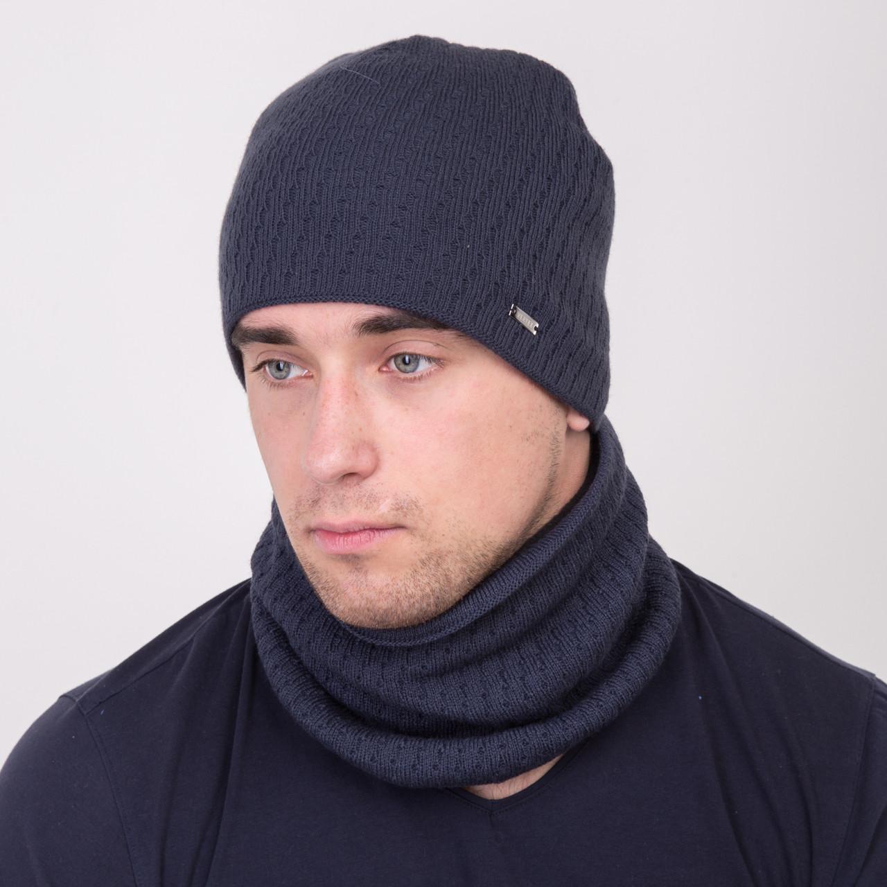 Вязанный мужской комплект на зиму (шапка и хомут) - Артикул 2164 (светло-синий)