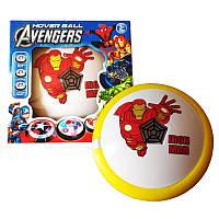 Аэро мяч Hover ball Железный человек Желтый