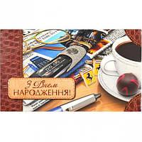Конверт для денег с глиттером украинский КП16–03