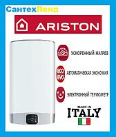 Бойлер Ariston ABS Vls Evo PW 50 (горизонтально-вертикальный)