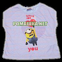 Детская футболка для девочки р. 122 ткань 100% ПОЛИЭСТЕР 1113 Фиолетовый