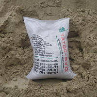 Песок строительный мытый в мешках