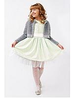 """Нарядное праздничное платье для девочки цвета """"мяты"""""""