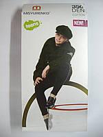 Подштанники-гамаши махровые подростковые на мальчика черного цвета