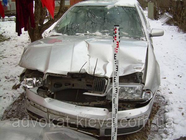 Адвокат Киев - Иск по утрате товарной стоимости автомобиля