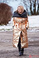 Женское длинное зимнее пальто одеяло, двухсторонний пуховик. Тренд сезона!