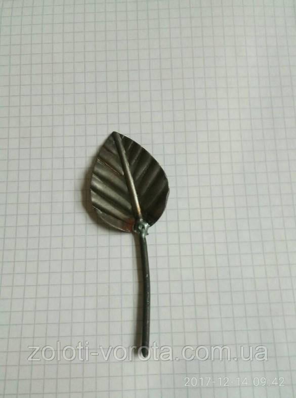 Лист розы штампованный 45*35 мм